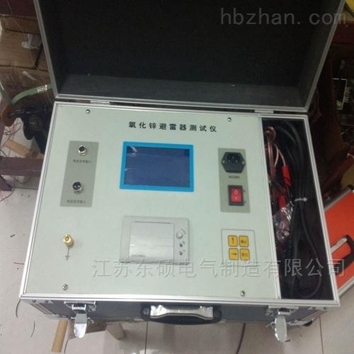 三级电力承试设备-厂家供应氧化锌避雷器