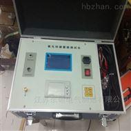 三级电力承试设备-抗干扰氧化锌避雷器