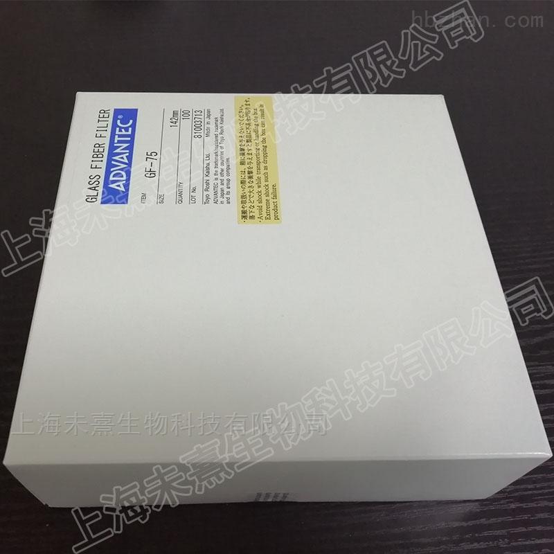 ADVANTEC玻璃纤维滤纸GF75滤纸直径142mm