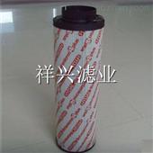 0950R010BN/HC0950R010BN/HC 液压油滤芯现货销售