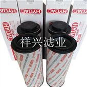 0950R020BN/HC0950R020BN/HC液压油滤芯一手货源