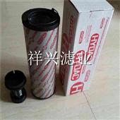 2600R005BN/HC2600R005BN/HC液压油滤芯维护须知