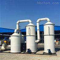 工业酸雾废气净化装置