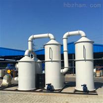 多功能廢氣凈化塔