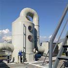 冶金废气处理设备