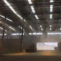 水泥搅拌站雾化降尘系统