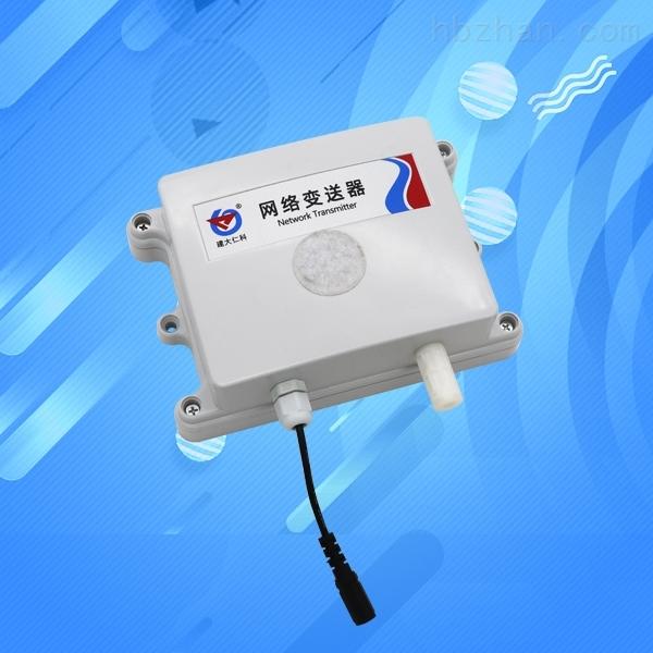 山东GPRS气体传感器厂家