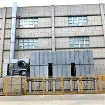河北地区蓄热式RTO热氧化炉
