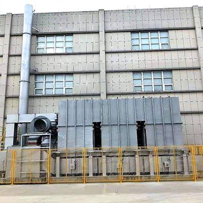 有机废气处理RTO热力氧化炉