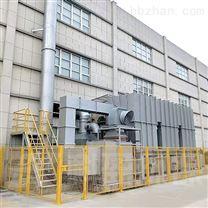 化工厂废气处理蓄热式焚烧炉