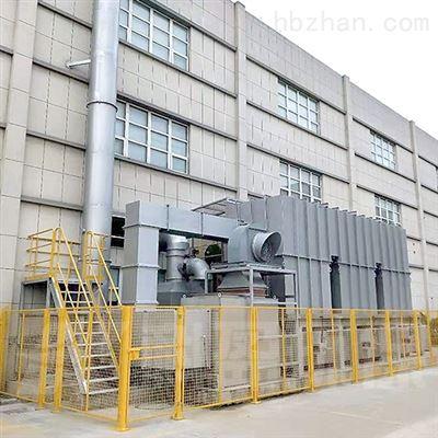 上海生物制药废气处理公司
