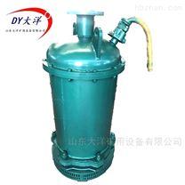 高扬程矿用潜水泵