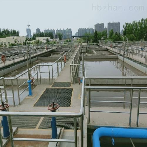 磁絮凝城市生活污水处理设备