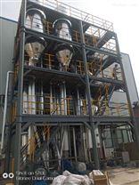 厂家直销氯化钠废水 氯化铵废水蒸发结晶器