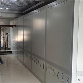 谷电蓄热电锅炉供应