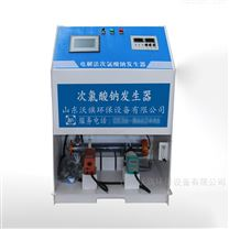 电解盐消毒设备 自来水厂次氯酸钠发生器
