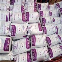 001x7食品级阳离子交换树脂厂家批发