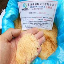 软化水树脂电标阳离子交换树脂