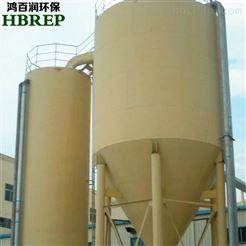 HBR-JXC-6污水沉淀杂质设备|竖流斜管沉淀器|鸿百润