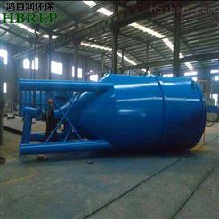 SZ-050洗砂废水泥浆沉淀设备|竖流式沉淀器