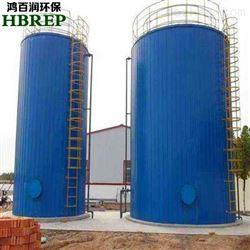 养殖污水处理设备UASB高厌氧塔处理|鸿百润