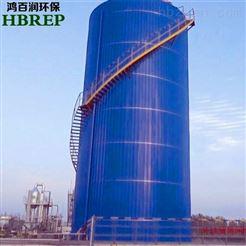 内循环厌氧反应设备|鸿百润环保