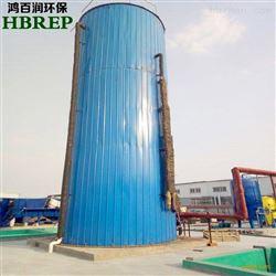 UASB-8/12养殖污水处理设备设备UASB厌氧塔|鸿百润