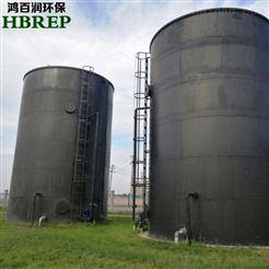 HBR-UASB7/10制药污水处理设备|UASB厌氧塔|鸿百润环保