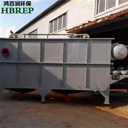呼伦贝尔气浮机沉淀一体污水处理设备