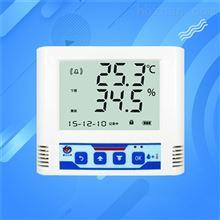 温湿度变送器记录仪大屏液晶