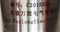 磁电式速度传感器XS12JK-3P/Y-3