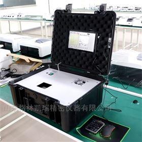 GL-1100便携式红外测油仪