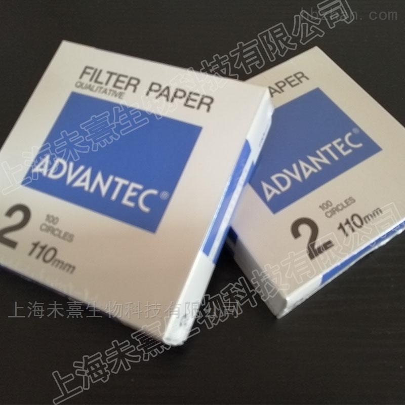 日本advantec东洋2号定性滤纸