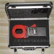 三级承试设备仪器-大型地网接地电阻测试仪