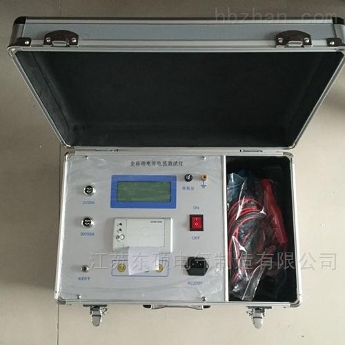 三级承试设备仪器-三相异频电容电感测试仪
