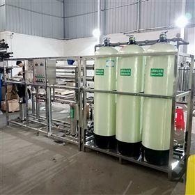 500L反渗透设备实验室纯水设备