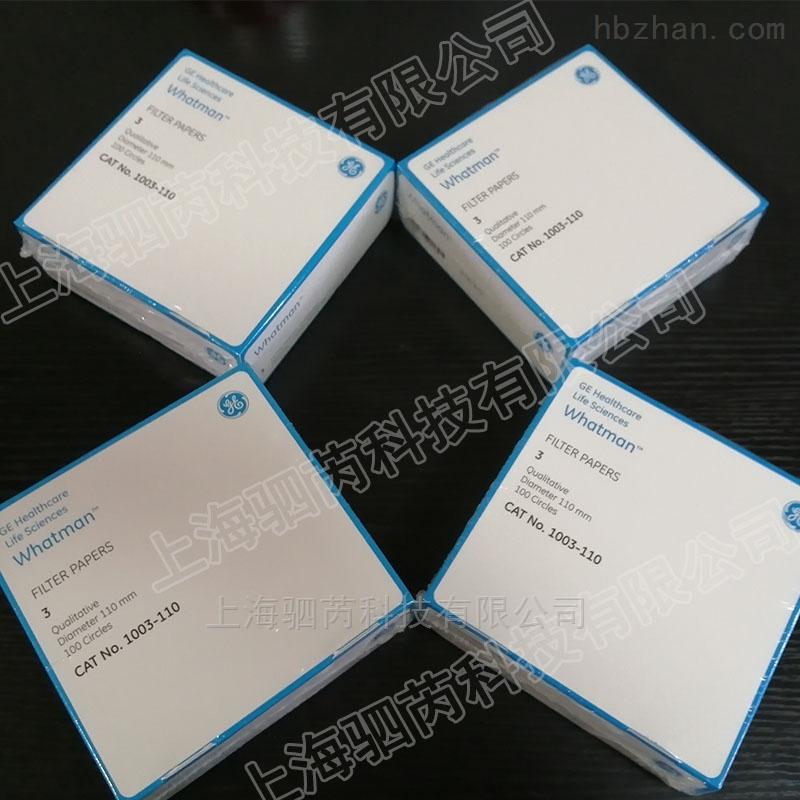 英国whatman滤纸直径110mm定性滤纸GR 3