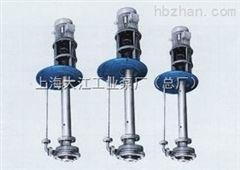 65FY-32FY型不锈钢液下泵