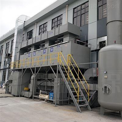 河北洗罐区活性炭废气收集处理装置