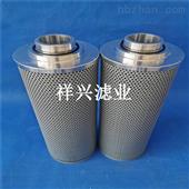 替代TZX2.BH-10×1黎明液压油滤芯一手货源
