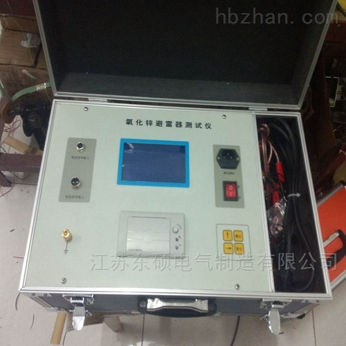 三级承试仪器-氧化锌避雷器阻性电流测试仪