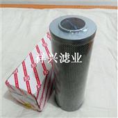 TZX2-10×1厂家供应TZX2-10×1 TZX2-10×3液压油滤芯