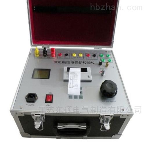 三级承试设备仪器工控机三相继电保护测试仪