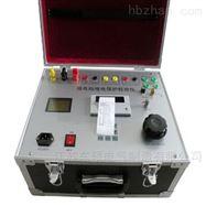 三级承试设备仪器-220V继电保护测试仪