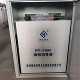 缓释消毒器 靠谱生产厂家