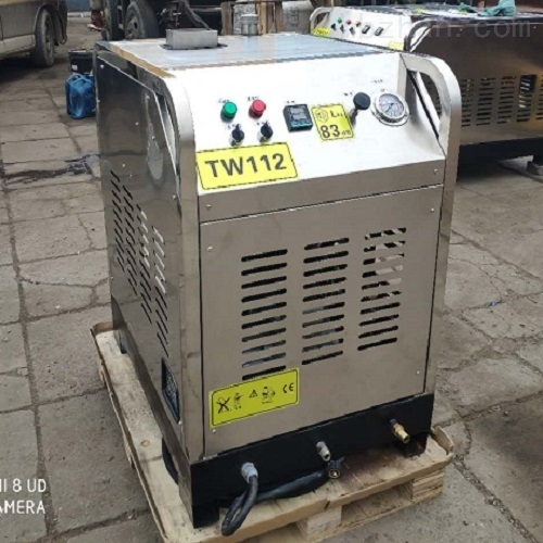 柴油加热蒸汽清洗机