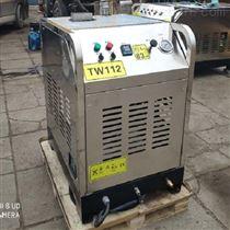 TW2015柴油加熱蒸汽清洗機