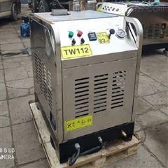 TW2015柴油加热蒸汽清洗机