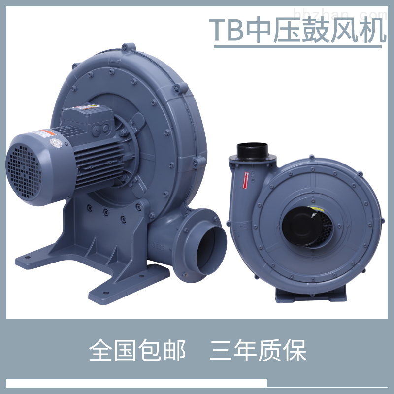 TB100耐高温铝壳中压风机