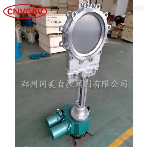 不锈钢耐酸碱电动刀型闸阀GMZ973W